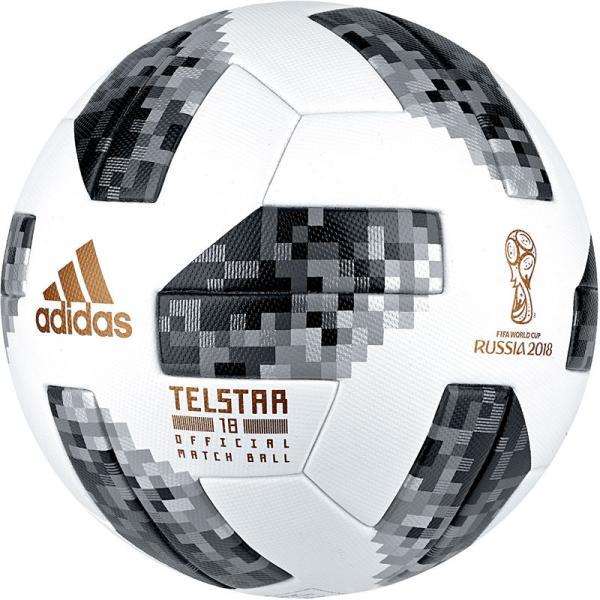 adidas Fußball TELSTAR 18 OMB
