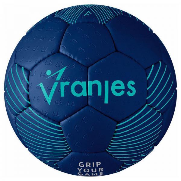 erima Handball VRANJES 17 2.0