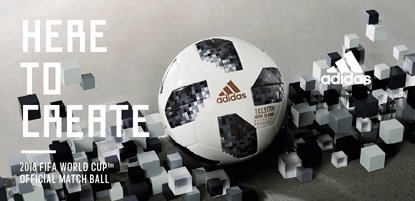 Adidas Fußball Telstar 18