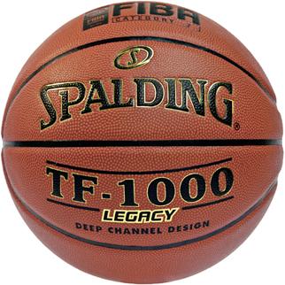 Spalding Basketball TF 1000 LEGACY mit FIBA-Logo (Indoor) - 6